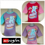 Kaos Anak Karakter Woozles Pony Rainbow Power