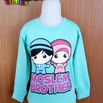 Sweater Anak Muslim Kiddos Moslem Brother